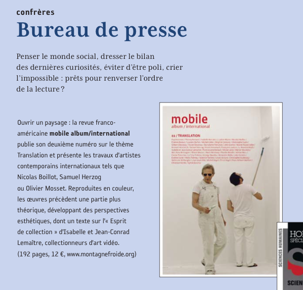 mobile1_Nicolas_Boillot_fluate.net